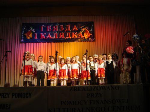 03_gwiazda_i_koleda.jpg